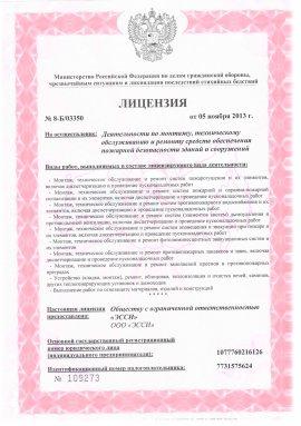 10. Дополнительные условия / КонсультантПлюс